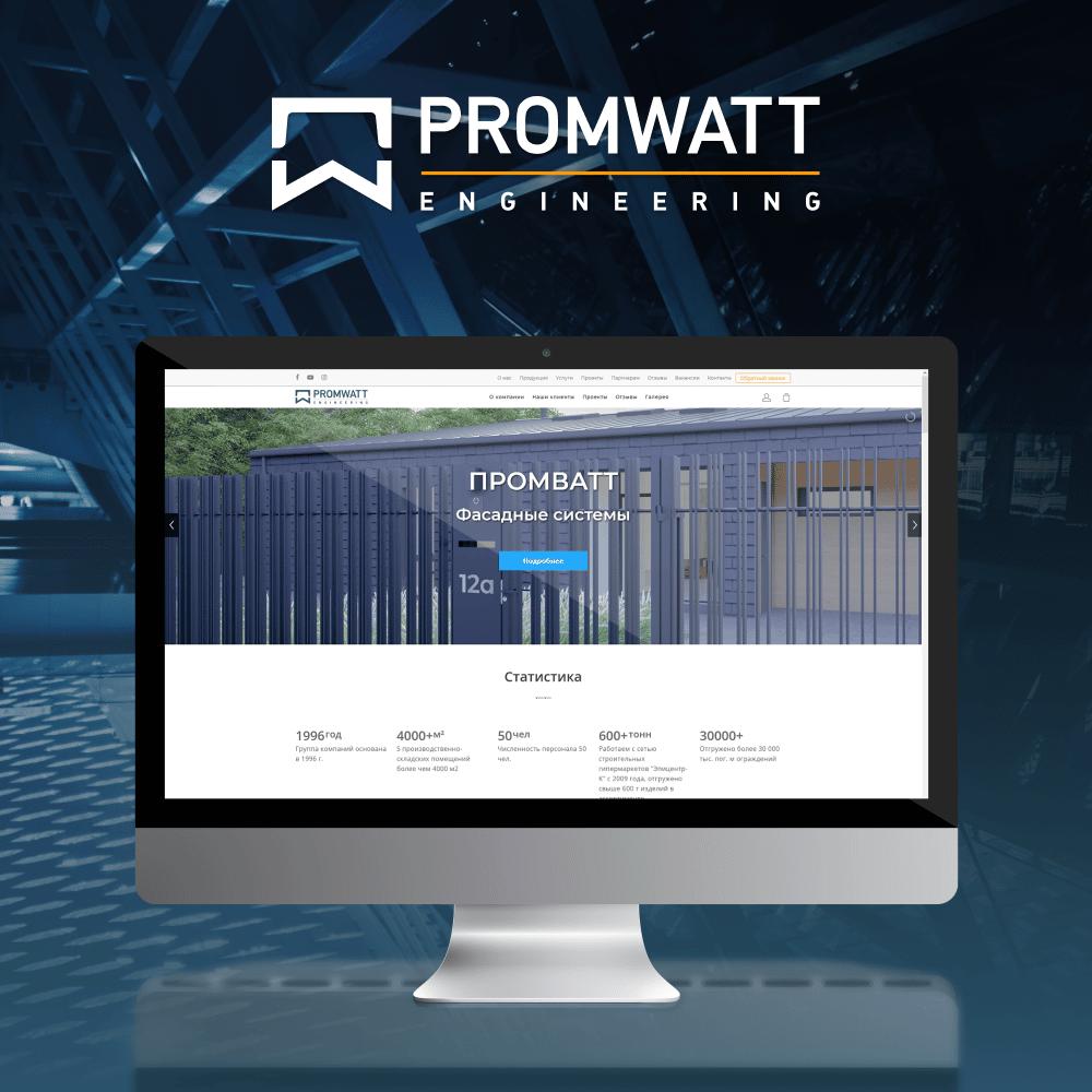 PROMWATT. Identity. Branding. UX/UI. Web development. CRM integration. Business Consulting. Promotion.